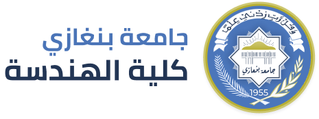 كلية الهندسة | جامعة بنغازي